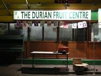 _16the_durian_fruit_centre_1